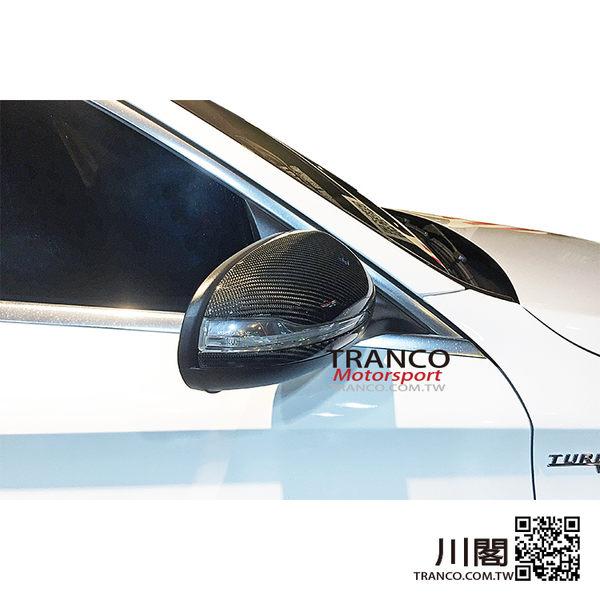 BENZ W205 原廠型 後視鏡蓋 替換式 TRANCO 川閣
