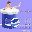 泡澡桶大人洗澡桶充氣浴缸家用加厚大號浴盆全身成人折疊浴桶塑料 酷斯特數位3c YXS
