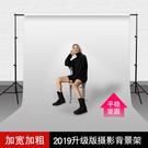 攝影背景架 攝影棚拍照支架橫器材杆影樓挂拍背景布支架道具  降價兩天