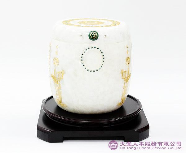 【大堂人本】芙蓉白玉 水晶心經骨灰罐