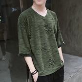 夏季冰絲短袖t恤男士2021新款鏤空半袖潮流休閒V領體恤上衣服男裝【快速出貨】