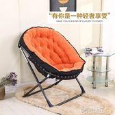 單人沙發摺疊電腦椅子孕婦臥室懶人沙發布藝榻榻米客廳宿舍靠背椅 igo 喵小姐