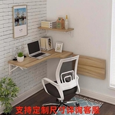 壁掛桌 牆上可摺疊掛牆桌實木壁掛書桌牆壁桌子壁掛摺疊一字板電腦學習桌 ATF 秋季新品