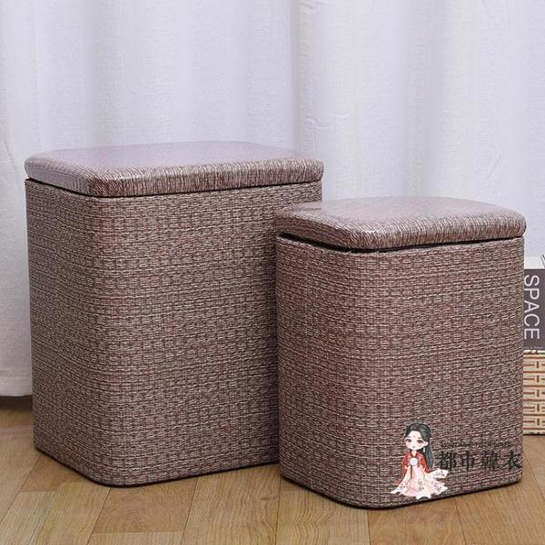 儲物凳 多功能收納凳實木時尚沙發人可坐儲物皮凳子家用櫃椅子箱小換鞋椅