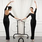 形體訓練服女套裝舞蹈連體練功服黑色禮儀培訓模特走秀服裝瑜伽褲 【端午節特惠】