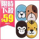 韓國 Fixit 多功能動物造型手機貼 1入(隨機出貨)