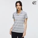ADISI 女抑菌抗UV YOKO領POLO衫 AL2011021 (S-2XL) / 城市綠洲 (彈性、吸濕排汗、抗UV)