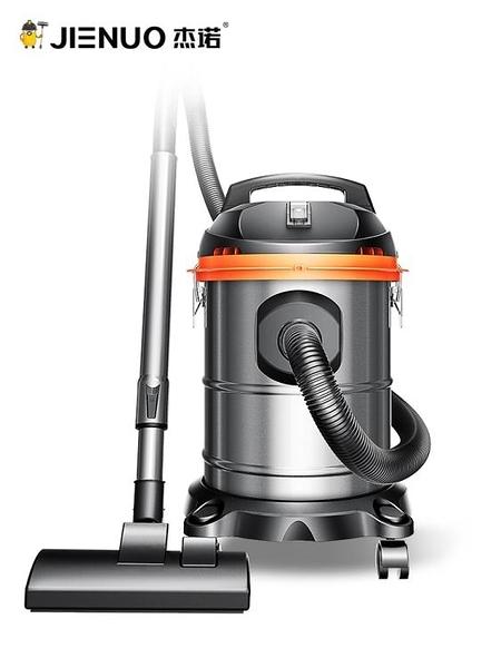 杰諾吸塵器家用小型超強力大功率大吸力手持靜音干濕吹地毯吸塵機220V   麻吉鋪