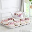茶具套裝北歐式陶瓷茶杯水杯家用套裝客廳杯子水具耐熱茶壺冷水壺茶具套裝 大宅女韓國館