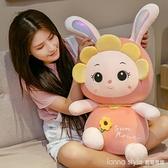 兔子毛絨玩具小白兔玩偶布娃娃可愛睡覺公仔床上超萌抱枕女生禮物 全館新品85折 YTL
