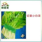 【綠藝家】大包裝A05.切葉小白菜種子2...