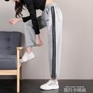 燈籠褲女春秋季2020新款直筒闊腿休閒褲子韓版學生寬鬆束腳運動褲 依凡卡時尚