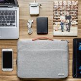 (百貨週年慶)15.6寸通用手提包12聯想14男macbook簡約惠普電腦包防潑水防撞