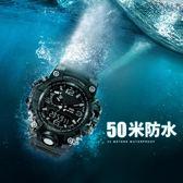 手錶 運動手錶戶外防水電子錶