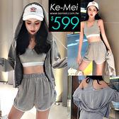 克妹Ke-Mei【ZT53722】SPORTY運動甜心連帽外套+罩杯背心+短褲三件式套裝