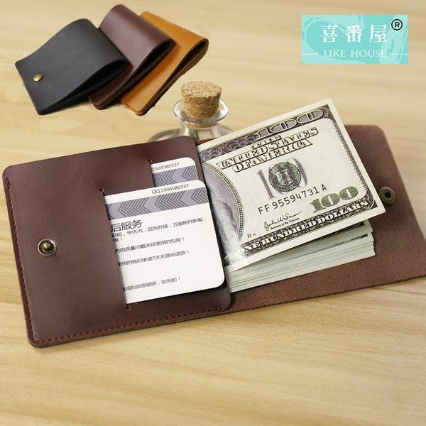 【喜番屋】真皮牛皮可裝40張鈔票輕薄男士皮夾皮包錢夾鈔票夾錢包卡片夾卡夾男夾【LH524】