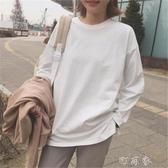 韓版白色T恤女純色純棉寬鬆長袖體恤百搭打底衫上衣 交換禮物