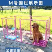 狗圍欄小型中型大型犬寵物狗籠兔子柵欄TW