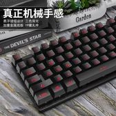黑爵機械戰士背光機械手感鍵盤臺式電腦筆記本外接USB有線家用金屬女生辦公打字