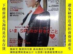 二手書博民逛書店日文罕見SPUR 2014 12 (04)Y203004
