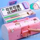 創意密碼文具盒韓國卡通可愛女孩新款兒童小學生筆盒網紅多功能學霸鉛筆盒 小時光生活館