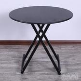 9折起 家用折疊桌多功能簡易吃飯桌子飯桌圓桌收縮小圓形可折疊簡易餐桌