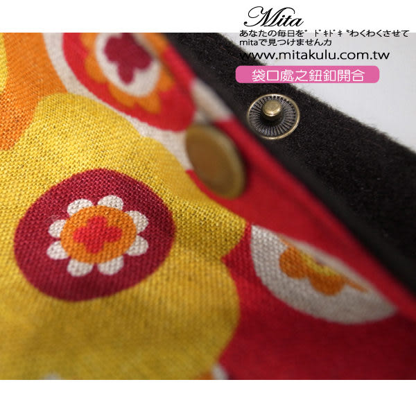 *Mita*MI-0516 mini  iPad  花朵 保護套 包包