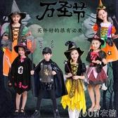 萬圣節服裝兒童角色扮演服女童公主裙披風小女巫cos服巫婆錶演服 moon衣櫥