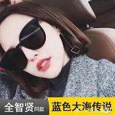 GM太陽鏡女明星同款網紅韓版眼鏡圓臉潮墨鏡男士2019新款防紫外線 第一印象
