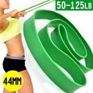 寬44MM大環狀彈力帶(125磅)乳膠阻力繩彼拉提斯帶瑜珈圈伸展帶擴胸器舉重量訓練哪裡買TRX-1