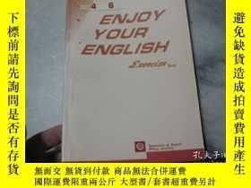 二手書博民逛書店ENJOY罕見YOUR ENGLISH(四、六級練習題)Y321