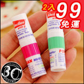 【2入99免運】泰國 POY-SIAN 薄荷棒 2ml/支 提神 醒腦 顏色隨機 八仙薄荷香筒 酷比涼 甘仔店3C配件