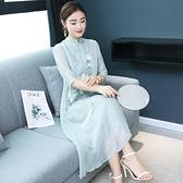 洋装 中大尺碼 手繪玉蘭花連身裙女2021春季新款中國風改良旗袍立領氣質高貴中長