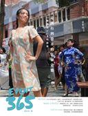 Event365生活誌 夏季號/2018 第3期