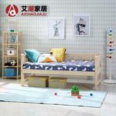兒童床帶護欄單人小孩實木嬰兒加寬床拼接床大床 巴黎春天