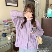 熱賣針織開衫 紫色毛衣女寬鬆外穿新款秋冬季百搭外套日系復古港風針織開衫 萊俐亞