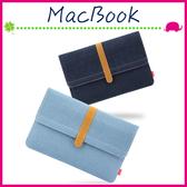 Apple MacBook Air/Pro/Retina 13吋 15寸 簡約內膽包 牛仔布保護套 魔鬼粘電腦包 信封式筆電包 纖薄貼合