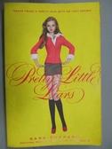 【書寶二手書T2/原文小說_LMJ】Pretty Little Liars_Sara Shepard