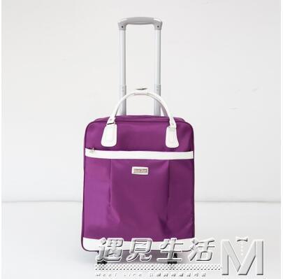 拉桿旅行包萬向輪女手提大容量登機箱防水短途旅游韓版輕便行李袋 遇見生活