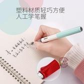 鋼筆 小學生用成人練字特細墨囊墨水辦公書法送禮明尖商務兒童男女孩銥金筆暗尖
