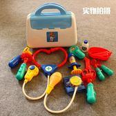 兒童仿真醫生兒童玩具女孩醫藥箱 聽診器打針醫生玩具套裝過家家