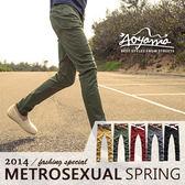 工作褲 【A1368】率性簡約 錐形皮標配色格文內裏彈力休閒長褲(5色) 有加大尺碼
