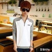 長袖T恤 韓版修身潮男 青少年中學生純棉上衣polo衫大碼   LY8706『美鞋公社』