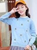 女童毛衣套頭季新款中大童針織打底衫12歲兒童洋氣秋裝焱   莫妮卡小屋
