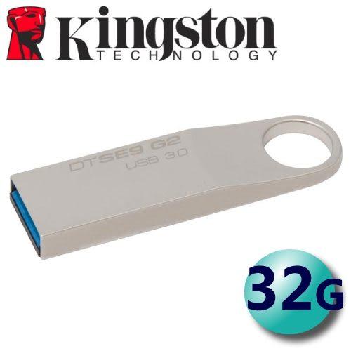 Kingston 金士頓 32G 32GB DataTraveler SE9 G2 DTSE9G2 USB3.0 隨身碟