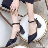 春季新款羅馬一字扣包頭涼鞋女中跟韓版復古軟妹粗跟高跟鞋 DR16743【彩虹之家】