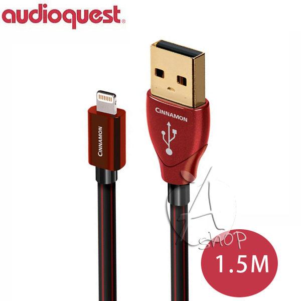 【A Shop】Audioquest USB 2.0 CINNAMON 高速傳輸線 1.5M(Lightning-A) for iPhone6/6PLUS/iPadAir2/mini3