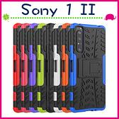 Sony Xperia 1 II 6.5吋 輪胎紋手機殼 全包邊背蓋 矽膠保護殼 支架保護套 PC+TPU手機套 炫紋後殼