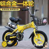 快速出貨-折疊自行車18寸兒童自行車男孩童車1416寸2-3-4-6-7-8-9-10歲女寶寶腳踏單車xw
