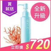 BEVY C. 水潤肌保濕化妝水(130ml)【小三美日】